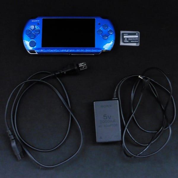 PSP-3000 バイブラントブルー ソフトウェア Ver6.61_1