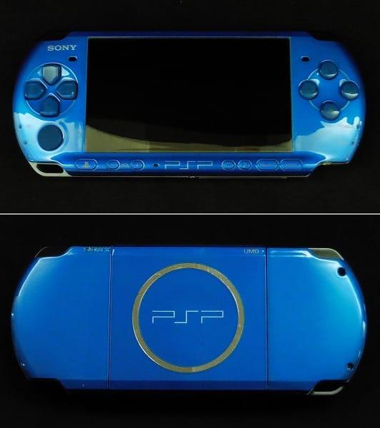 PSP-3000 バイブラントブルー ソフトウェア Ver6.61_2