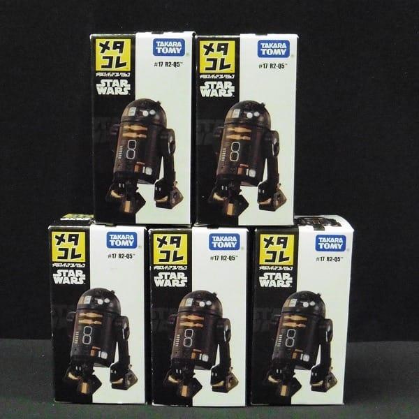 タカラトミー メタコレ STARWARS R2-Q5 5点 / R2-D2