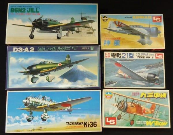 フジミ LS 1/72 天山12型 九九艦爆22型 / 日本海軍