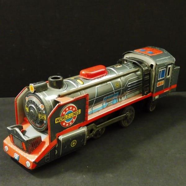 ウサギヤ 蒸気機関車 1960年代 ブリキ フリクション
