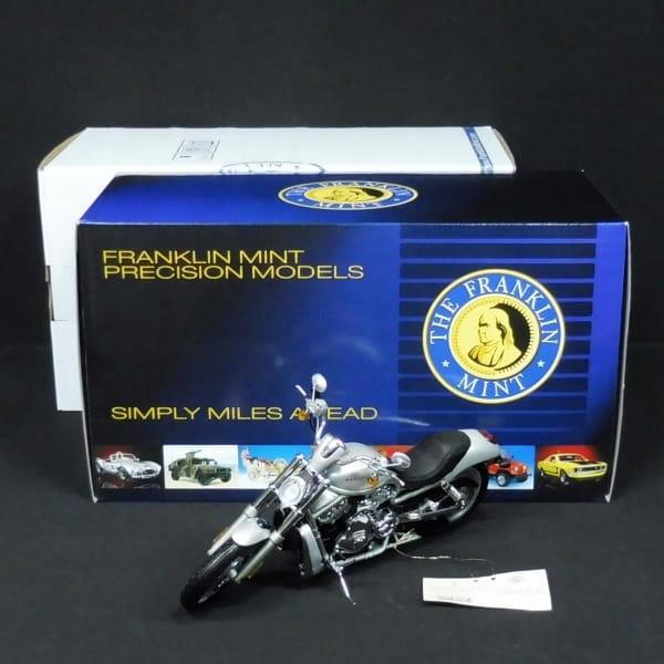 フランクリンミント ハーレーダビッドソン VRSCA V-ROD
