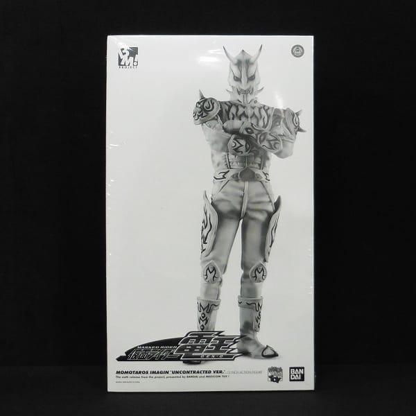 PBM ウラタロス 未契約 / 仮面ライダー電王