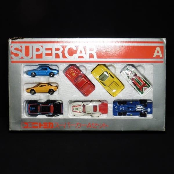 トミカ スーパーカーAセット ポルシェ935ターポ 他