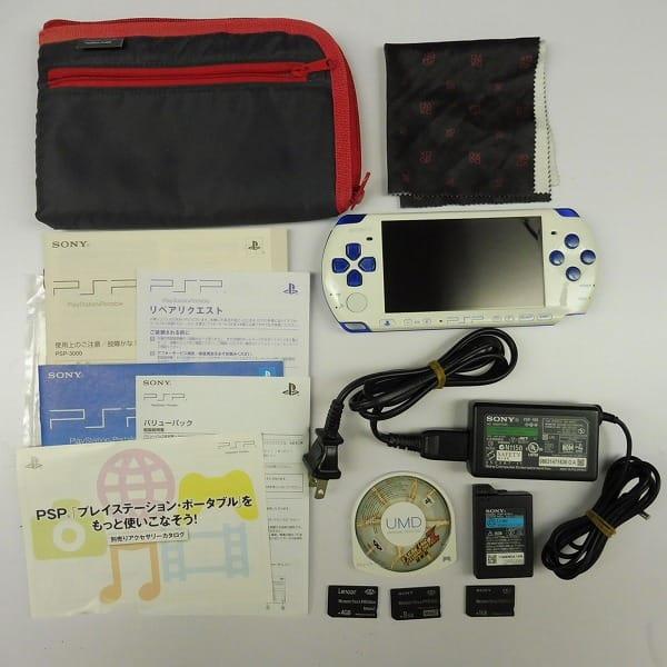 ソニー PSP バリューパック 青 白 他 限定 /ゲーム機本体_2