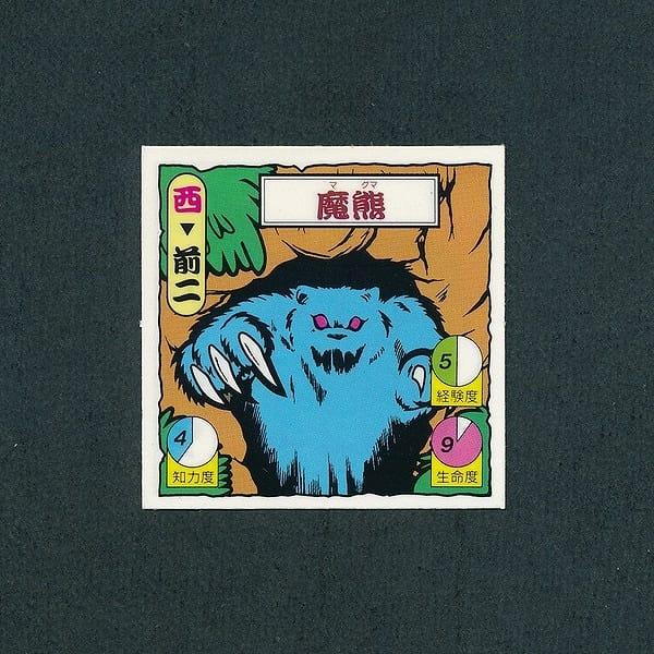 タイムスリップバトル マイナーシール 2弾 魔熊