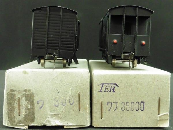 TER エンドウ HOゲージ ウ300 ワフ35000 / 貨物列車
