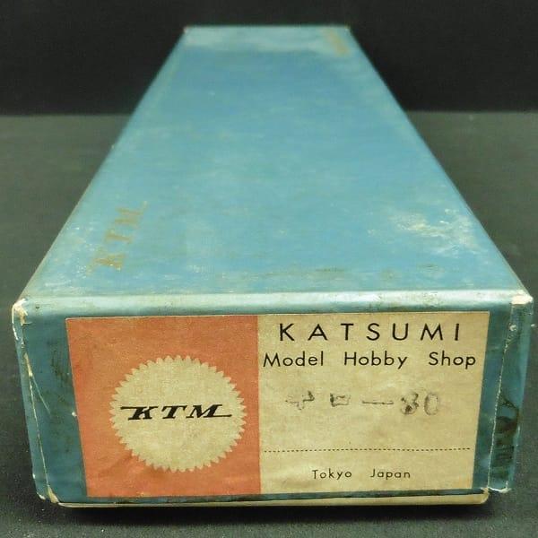 KTM カツミ HOゲージ キロ80 組済 / 気動車