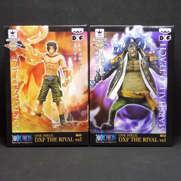 ワンピース DXF THE RIVAL vs1 エース 黒ひげ