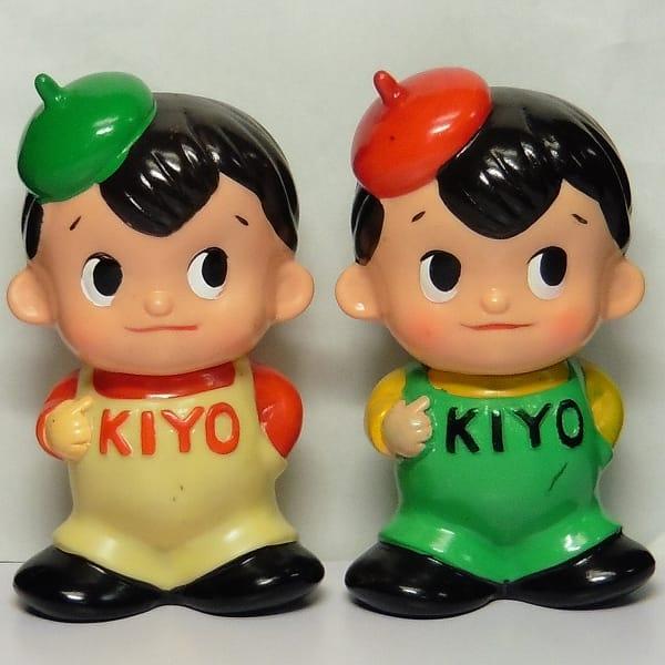 昭和レトロ 紀陽銀行 キョー坊や 2体 貯金箱 ノベルティ