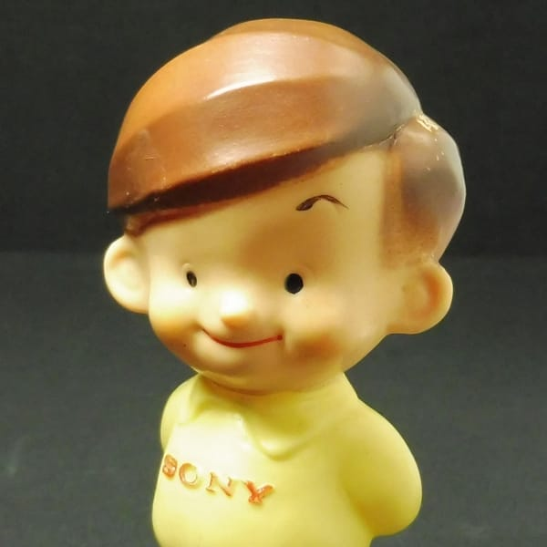 レトロ 企業物 ソフビ ソニー坊や 人形 手乗りサイズ