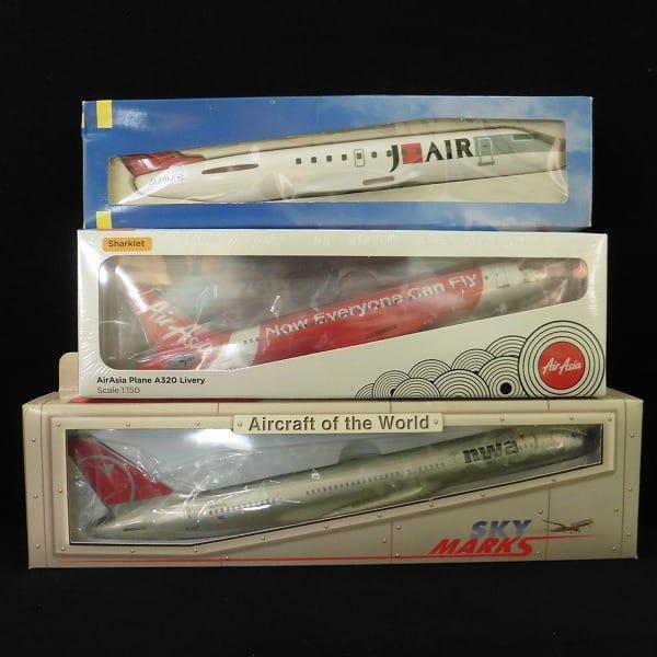 飛行機模型 まとめて 1/150 B757-200 エアバス A320 他