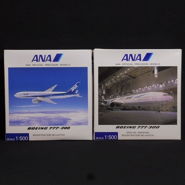 全日空商事 1/500 ANA ボーイング 777-300 777-200