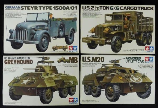 タミヤ 1/35 カーゴトラック グレイハウンド 高速装甲車