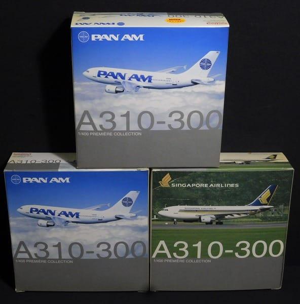 Dragon 1/400 パンアメリカン シンガポール A310-300