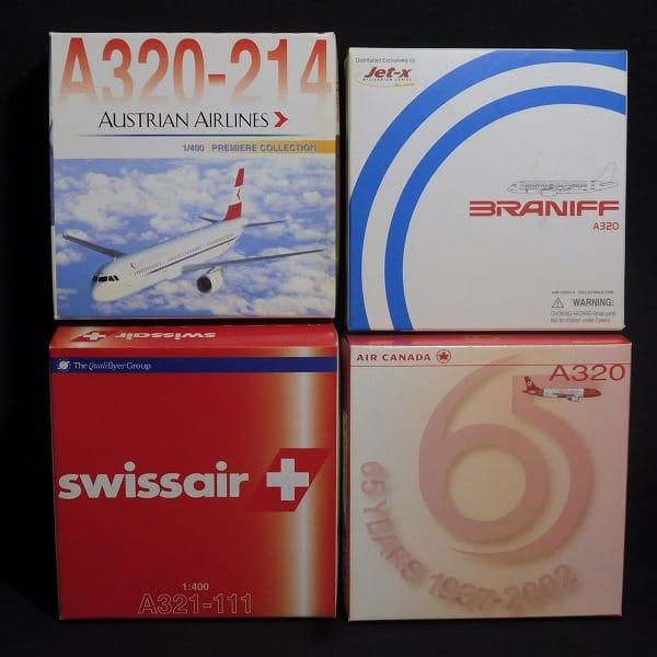 Dragon 1/400 スイス航空 A321-111 A320 エアカナダ