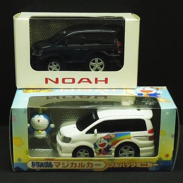 トヨタ ノア プルバックカー ドラえもん 他 NOAH 非売品
