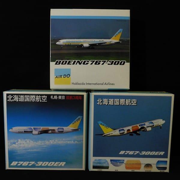 クロスウイング 1/400 エアドゥ B767-300ER 他 / 北海道