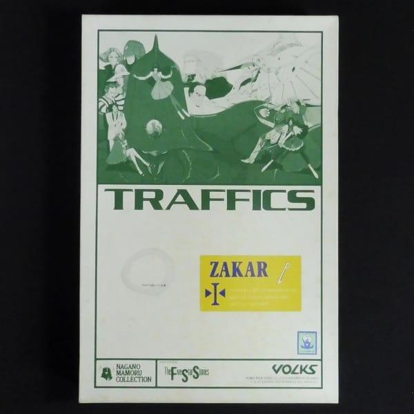 ボークス 1/100 ザカー / ガレキ FSS TRAFFICS