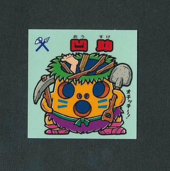 ビックリマン 超元祖32弾 376 凹助 フィルム 濃青