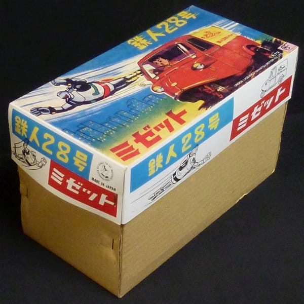 大阪ブリキ玩具 鉄人28号 ミゼット 復刻版 カタログ付き
