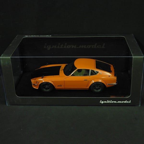 IGモデル 1/18 フェアレディ Z432-R PS30 オレンジ
