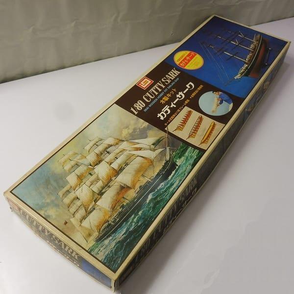 イマイ 1/80 カティーサーク 木製キット 帆船模型