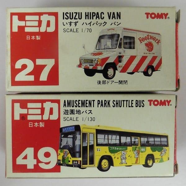 トミカ 日本製 赤箱 いすゞ ハイパック バン 遊園地バス