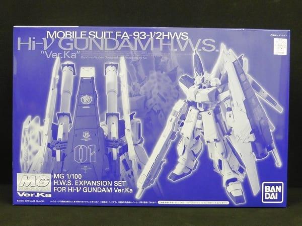 MG 1/100 Hi-vガンダム Ver.Ka用 HWS拡張セット