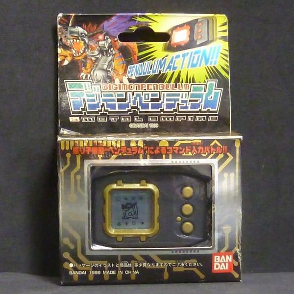 デジモン ペンデュラム Ver.5 メタルエンパイア ゲーム