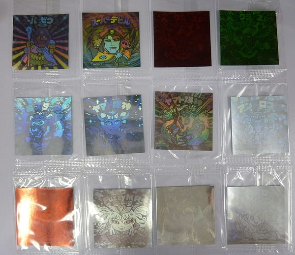 ビックリマン ホロセレクション 2 12種類 コンプ