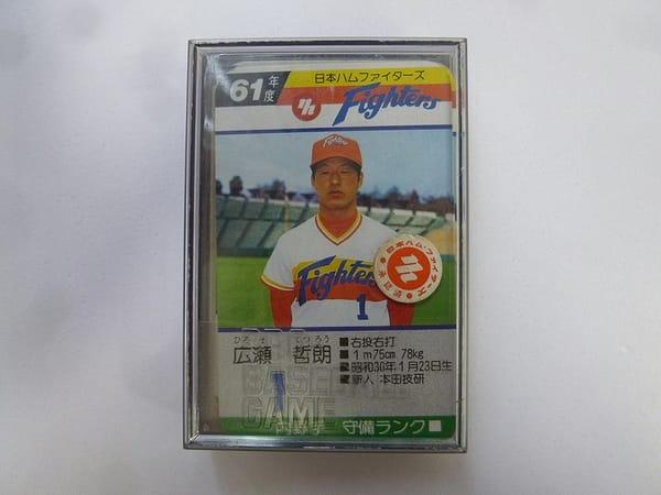 タカラ プロ野球 ゲーム カード 61年度 日本ハム 当時物