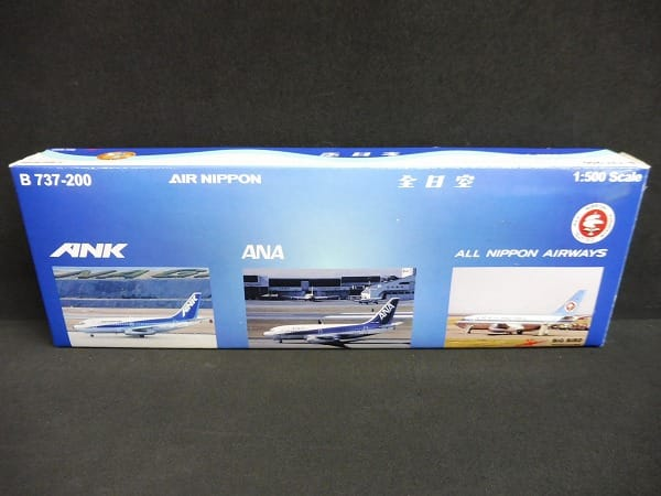 ビッグバード 1/500 全日空 B737-200 ANK等 3機セット