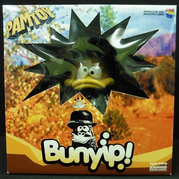 メディコム PAMTOY Bunyip! バニップ ONEGRAM HUNGRY 黒