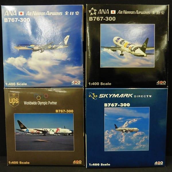 クラフトマン 1/400 B767-300 ANA UPS SKYMARK ミニカー