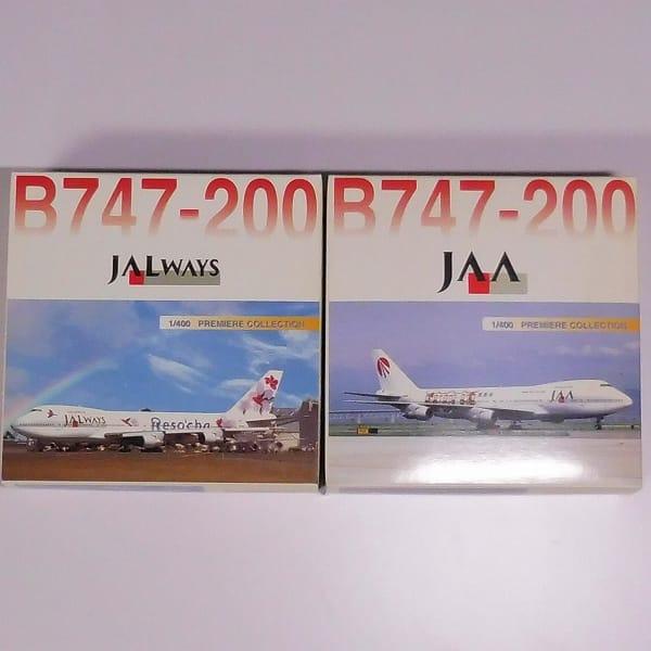 ドラゴン 1/400 B747-200 JAL リゾッチャ JAA ナルワン
