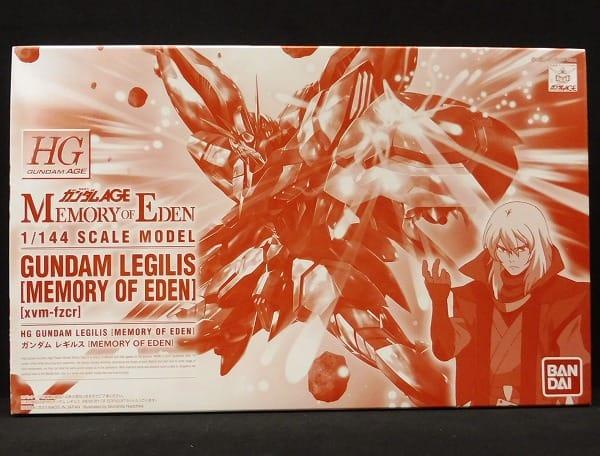 PB限定 HG 1/144 ガンダムレギルス MEMORY OF EDEN / AGE