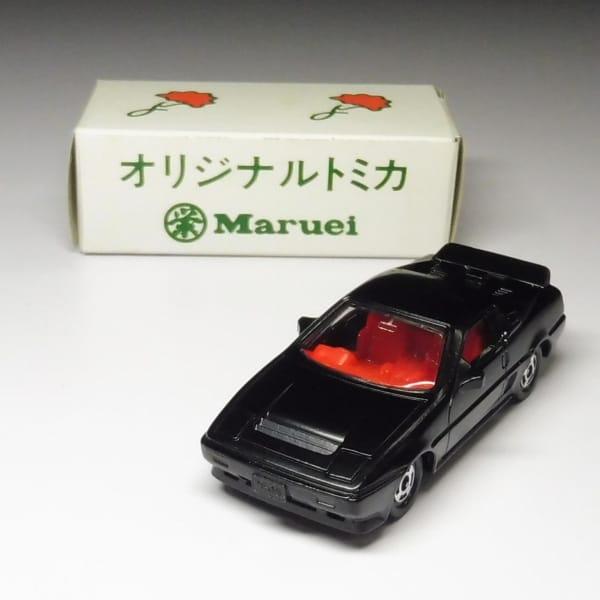 丸栄 特注 トミカ ニッサン MID‐4 マットブラック