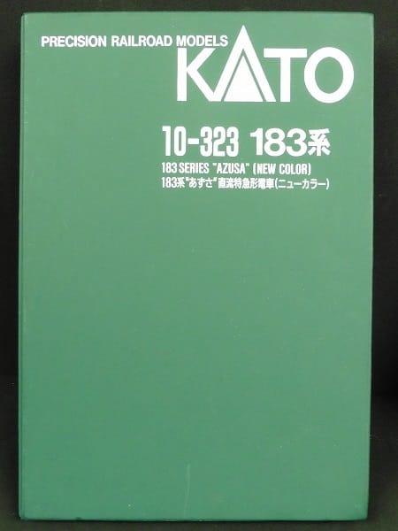 KATO Nゲージ 183系 あずさ 直流特急形電車 7両 10-323