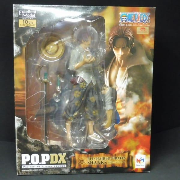 ワンピース P.O.P DX 赤髪のシャンクス / POP 10th