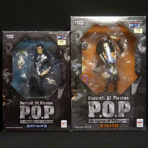 ワンピース EMS P.O.P ブルック ロブ・ルッチ / POP