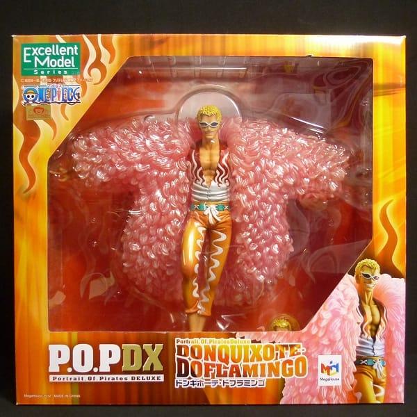 P.O.P DX ドンキホーテ・ドフラミンゴ ワンピース / POP