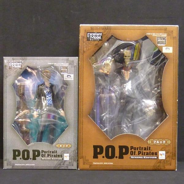 P.O.P STRONG EDITION ブルック サンジ ワンピース POP