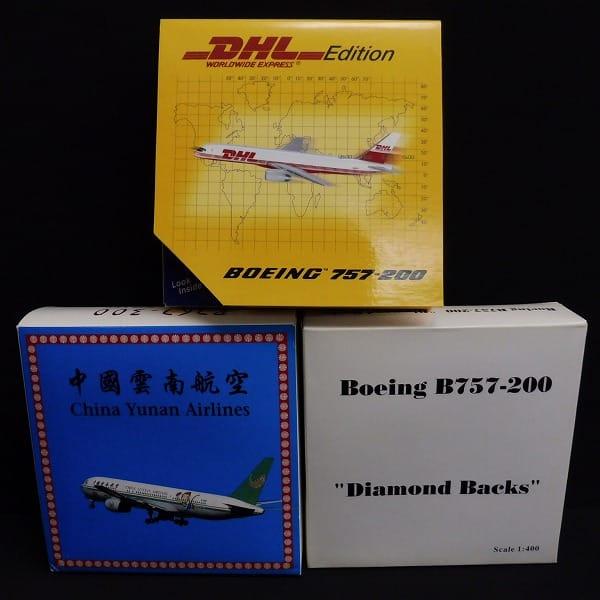 Gemini jet 1/400 B757-200 DHL B767-300 中国雲南 他