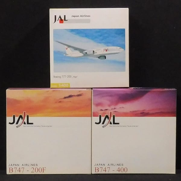 1/400 ヘルパ JAL 777-200 ベガ , ドラゴン 747-200 他