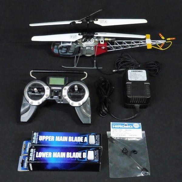 HIROBO ヒロボー XRB V2 ラマ LAMA 有線 / ラジコンヘリ_1