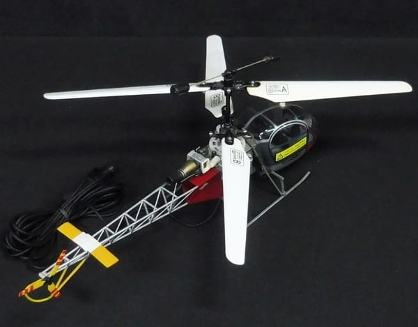 HIROBO ヒロボー XRB V2 ラマ LAMA 有線 / ラジコンヘリ_2