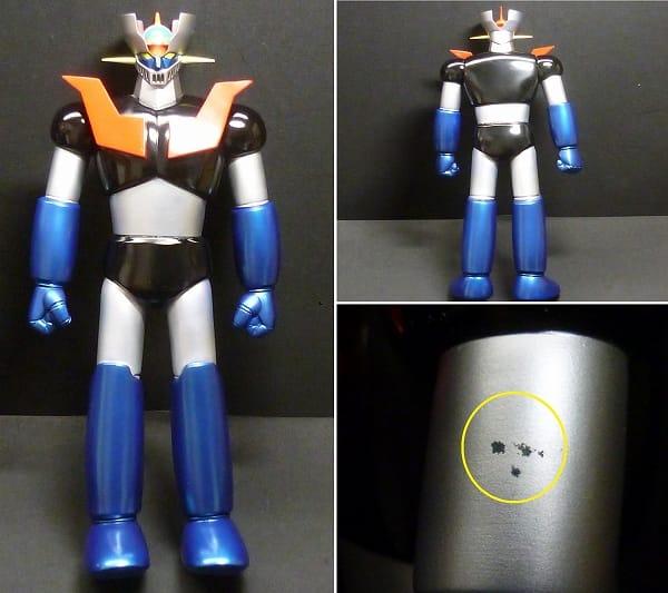 マーミット スーパーロボット烈伝 SR-01 マジンガーZ_3