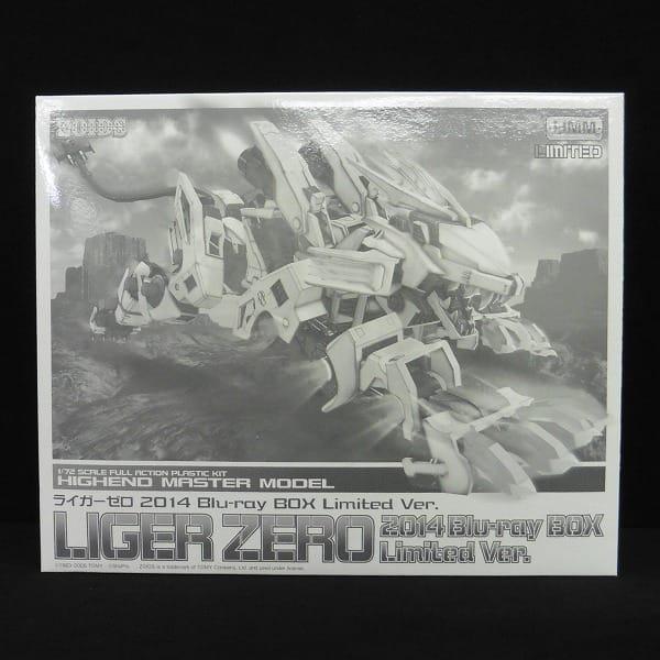 コトブキヤ HMM ライガーゼロ / 2014 Blu-ray BOX