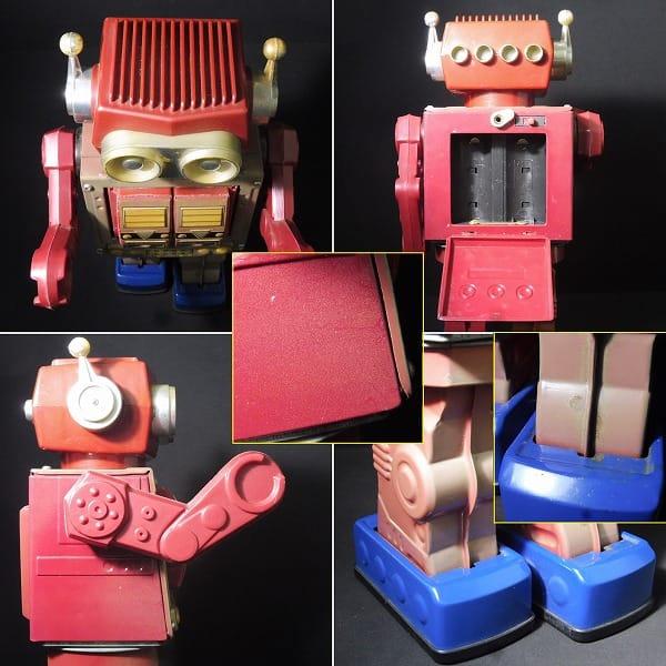 堀川玩具 デラックス 火星大王 ブリキ ロボット 日本製_3